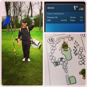 eboe golf